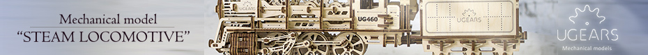 UGEARS: Self-moving mechanical models