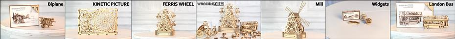 WOODEN.CITY: 3D wooden construction sets with open mechanism